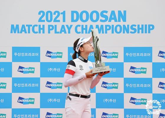 Park Min-ji celebrates her third KLPGA trophy this season, winning the 2021 Doosan Match Play Championship on Sunday. [KLPGA]