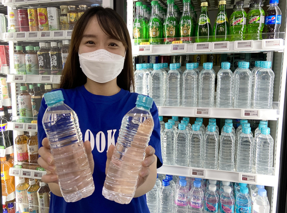 7-Eleven's plastic-bottled water without a label. [7-ELEVEN]