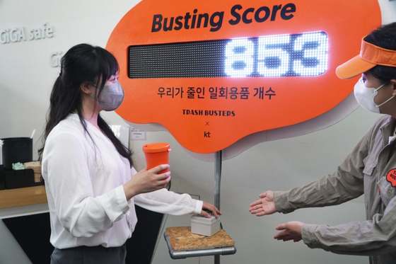 A KT employee uses a reusable cup at a cafe at the company's office in central Seoul. [KT]