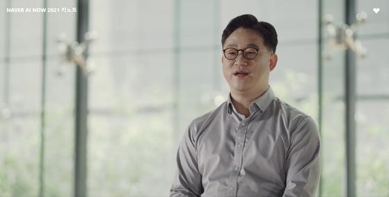 Naver Clova CEO Jeong Seok-geun speaks at Tuesday's Naver AI NOW event aired live. [SCREEN CAPTURE]