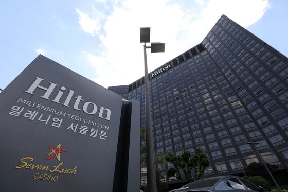 The Millennium Hilton Seoul in central Seoul [NEWS1]