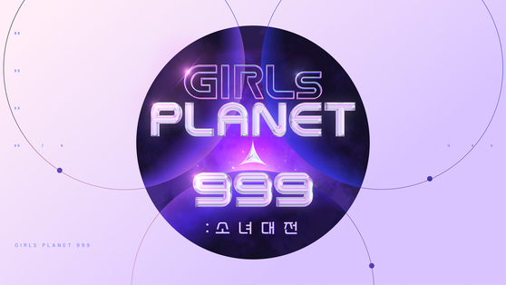 Mnet's newest girl group audition program to launch in August