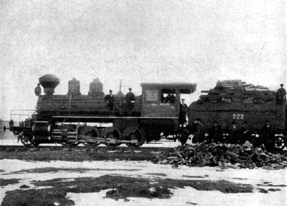 The first train from Nikolsk, today's Ussuriysk, crossed the Russian-Manchurian border. [HUNGARIAN EMBASSY]