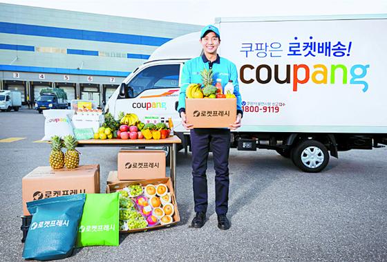 A Coupang delivery rider [JOONGANG PHOTO]