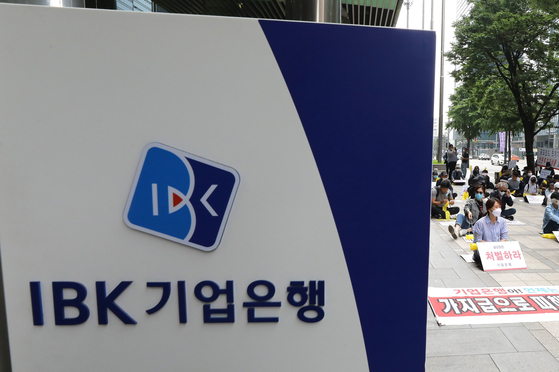 Investors protest in front of the main branch of the Industrial Bank of Korea in Jung District, central Seoul, last year. [NEWS1]