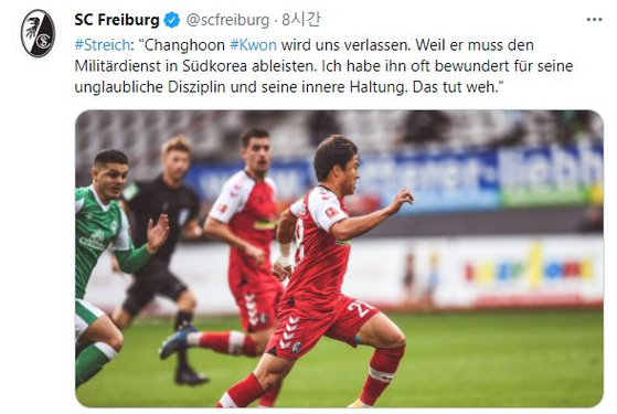 """""""Kwon Chang-hoon is leaving the team due to military service,"""" SC Freiburg manager Christian Streich was quoted as saying on the club's Twitter account. """"We have always looked up to his amazing work ethic."""" [FREIBURG TWITTER/ YONHAP]"""