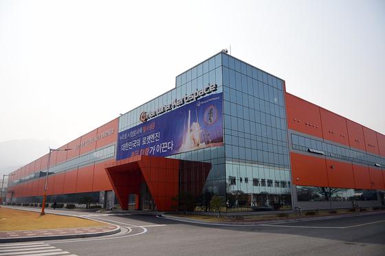Hanwha Aerospace's engine parts plant in Changwon, South Gyeongsang. [HANWHA AEROSPACE]