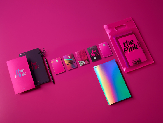 ″The Pink″ card series released by Hyundai Card on Wednesday [HYUNDAI CARD]