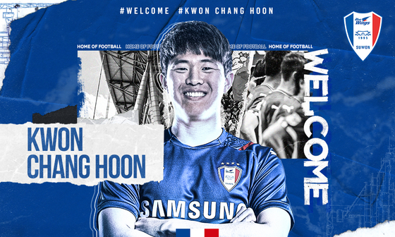 Kwon Chang-hoon returns to the Suwon Samsung Bluewings after four years in Europe. [SUWON SAMSUNG BLUEWINGS]