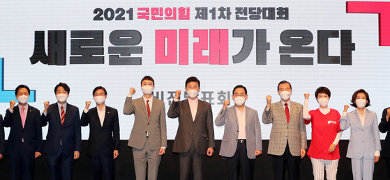 Eight candidates running for the chairmanship of the main opposition People Power Party pose for a photo at a party convention in Nuridream Square in Mapo District, western Seoul, on Tuesday. Three out of the eight candidates will be voted out through opinion polls which will be carried out on Wednesday and Thursday. The final party convention to elect the new chairman will take place on June 11. [NEWS1]