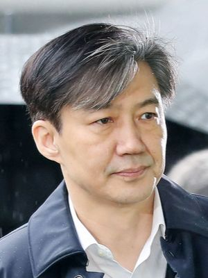 Former Justice Minister Cho Kuk [YONHAP]