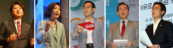 The People Power Party announces Friday the five politicians that have made the cut to run in the chairmanship election scheduled for June 11. From left, the candidates are Lee Jun-seok, Na Kyung-won, Joo Ho-young, Hong Moon-pyo and Cho Kyoung-tae. [YONHAP]