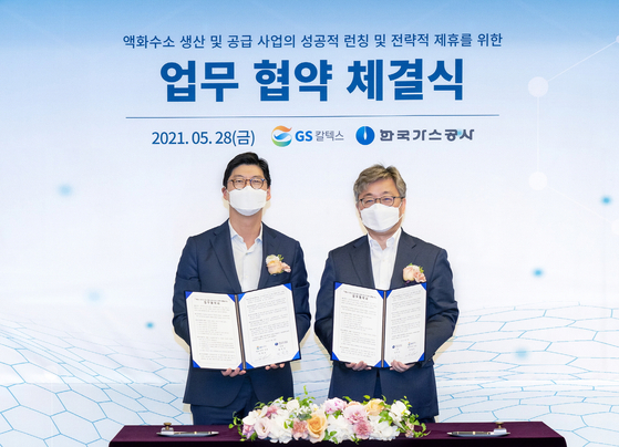 GS Caltex CEO Hur Sae-hong, left, and Korea Gas Corporation CEO Chae Hee-bong pose for a photo Friday after signing a memorandum of understanding on their partnership in the liquid hydrogen business. [GS CALTEX]