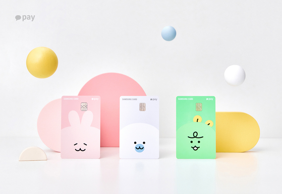 Different designs of private label credit cards launched by Samsung Card in partnership with Kakao Pay on Monday. [KAKAO PAY]
