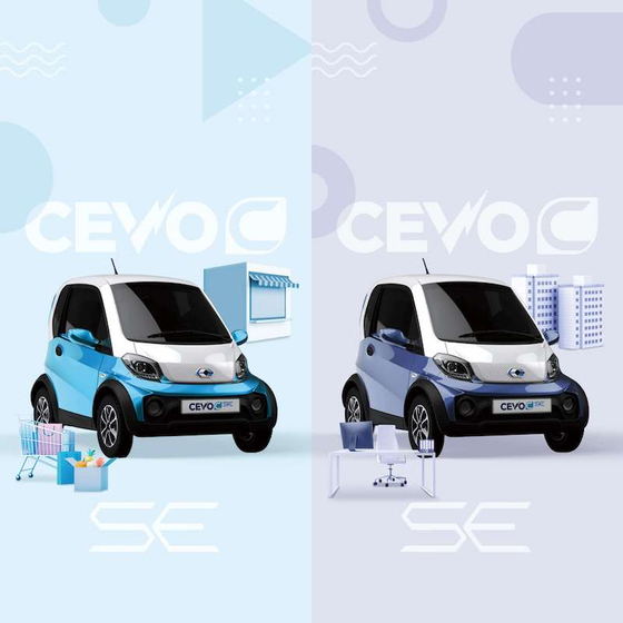 Cevo Mobility's Cevo-C SE micro electric vehicle [CEVO MOBILITY]