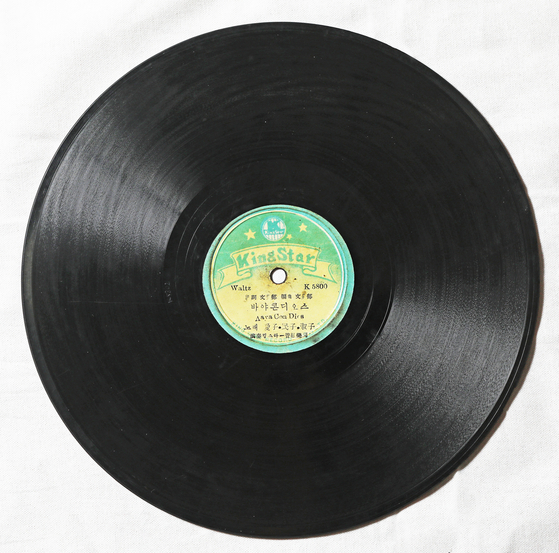The first LP of The Kim Sisters, considered Korea's very first girl group, released in 1955 under the aliases