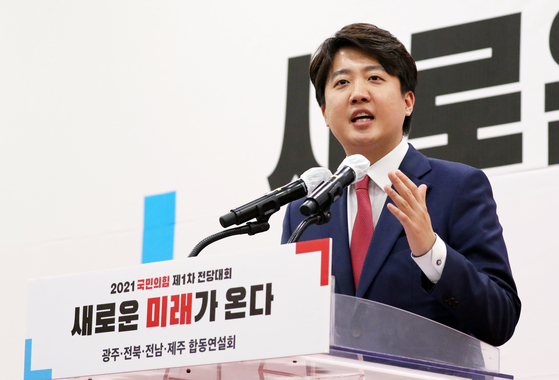 Lee Jun-seok, the frontrunner of the People Power Party's chairmanship race, gives a speech on Sunday at the party's joint speech session in Gwangju. [NEWS1]