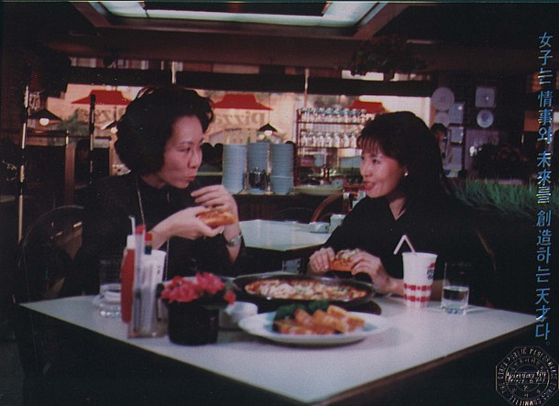 """A poster image for Kim Ki-young's posthumous work ″An Experience to Die For: Be a Wicked Woman"""" (1990), set to hit local theaters for the first time in July [KMDB]"""