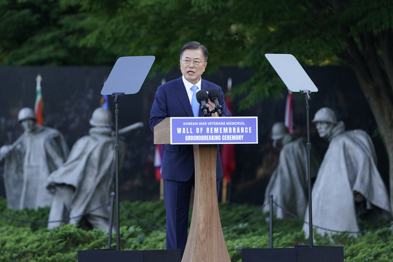 President Moon Jae-in speaks during the groundbreaking ceremony for the Wall of Remembrance at the Korea War Veterans Memorial in Washington on the sidelines of his first summit with U.S. President Joe Biden at the White House on May 21.