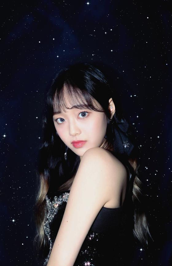 Chuu, member of girl group Loona [ILGAN SPORTS]