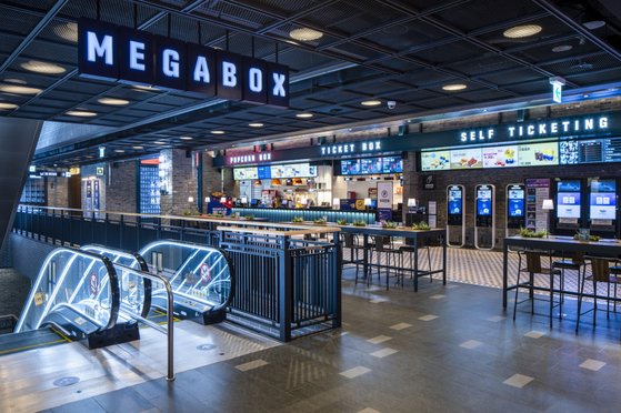 Korea's three major multiplexes, including Megabox, pictured above, are offering discounts to vaccinated people ready to resume their weekend outings. [MEGABOX]