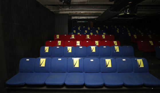 This file photo taken Feb. 14, 2021, shows social distancing at a theater in Seoul. [YONHAP]