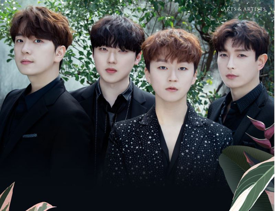 Vocal quartet Forestella is kicking off a tour to promote their third album, ″The Forestella,″ and will be stopping in Seoul on June 26 for a two-day concert. [ARTS &ARTISTS]