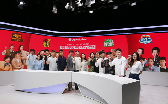 Members of LG HelloVisioin's content production team pose at its office in Mapo District, western Seoul. [LG HELLOVISION]