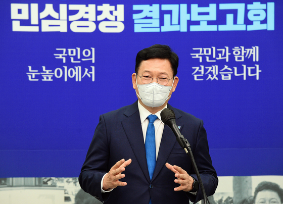 Chairman Song Young-gil of the Democratic Party talks during a press conference on Wednesday. [NEWS1]