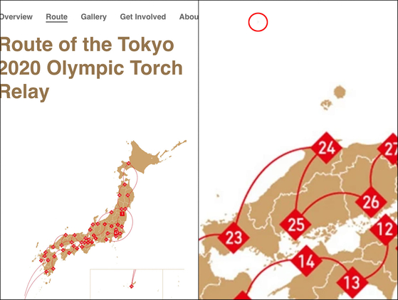 A map on the Tokyo Olympics website on the torch relay route shows the Dokdo islets in the East Sea as Japanese territory in a zoomed version of the map provided by Seo Kyeong-duk, a professor of Sungshin Women's University. [SEO KYEONG-DUK]