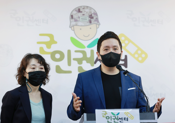 Lim Tae-hoon, head of the Military Human Rights Center, speaks at a press conference in Mapo District, western Seoul, on Wednesday, where the center exposed the fact that a military staff sergeant secretly filmed Air Force women. [YONHAP]
