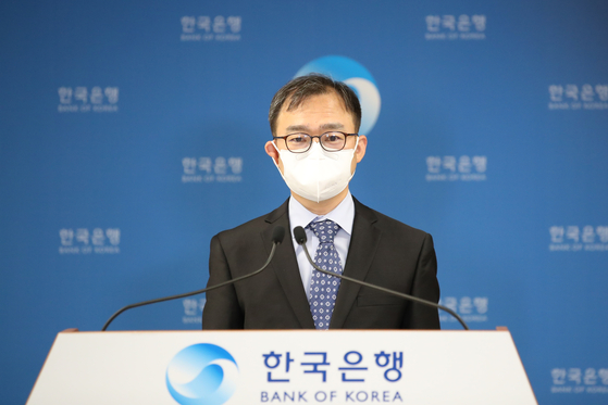 Song Jae-chang, head of monetary and financial statistics team at the Bank of Korea, speaks during an online briefing held Tuesday. [BANK OF KOREA]