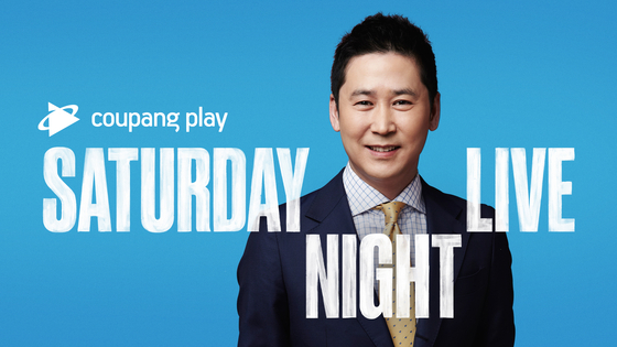 A poster for Saturday Night Live Korea. The show will be exclusively offered to Coupang Play users sometime this summer. [COUPANG]