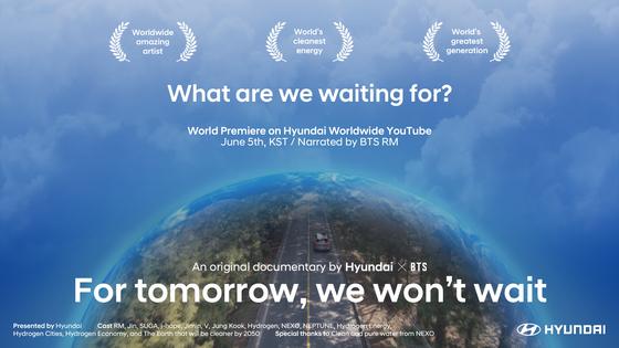 "Hyundai Motor's ""For Tomorrow, We Won't Wait"" features BTS. [HYUNDAI MOTOR]"