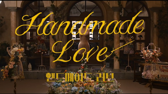 Handmade Love, a web-drama series produced by The Handsome. [SCREENCAPTURE]