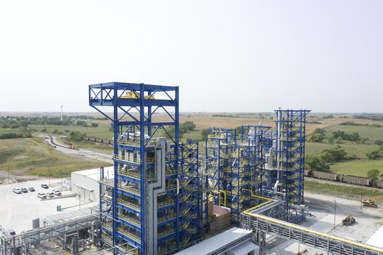 Monolith Materials' hydrogen plant in Nebraska. [SK INC.]