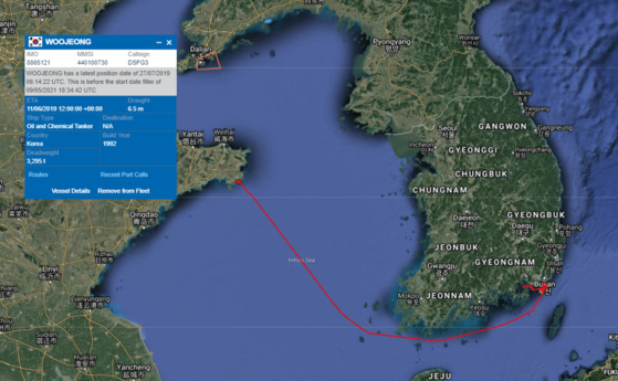 An image provided by Pole Star Space Applications, a maritime tracking platform, shows the last transmission by Sin Phyong 5, an oil tanker obtained by North Korea last year previously called Woojeong, on July 27, 2019. The vessel sailed from South Korea's Busan to China's northeastern coast. [CSIS]