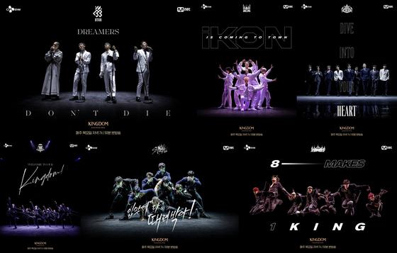 A poster of Mnet's K-pop competition show ″Kingdom: Legendary War″ [MNET]