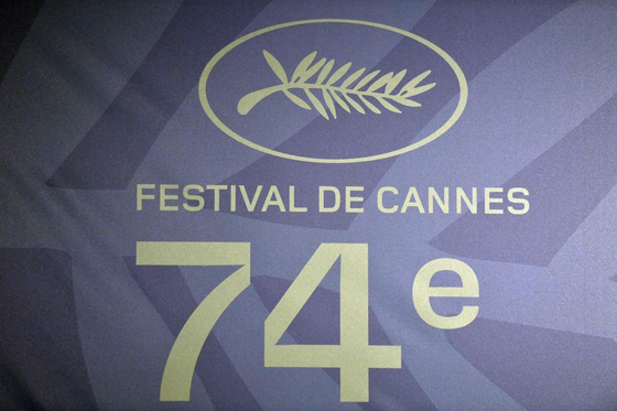 This photograph taken in Paris on June 3, 2021 shows the logo of the 74th Cannes Film Festival during a press conference, announcing the Official Selection of the 74th Cannes Film Festival to be held from July 6 until July 17, 2021. [AFP/YONHAP]