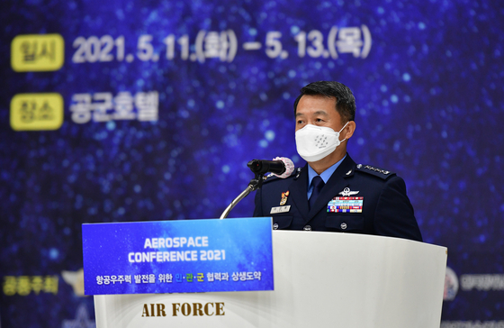 General Lee Seong-yong, chief of staff of the Air Force [YONHAP]