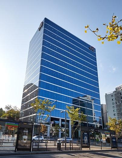 Citibank Korea headquarters in Seoul. [CITIBANK KOREA]