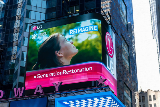 A United Nations Environment Programme video about ecosystem restoration is displayed on an LG Electronics digital billboard in New York's Time Square as part of an environmental campaign launched on June 5, or World Environment Day. The video will play in New York and London's Piccadilly Circus until the end of this month. [LG ELECTRONICS]