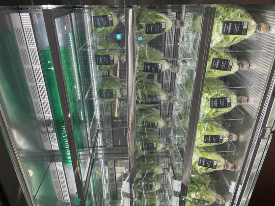 Vetegables grown in such vertical farms are sold at Sikmulsung Dosan. [LEE SUN-MIN]