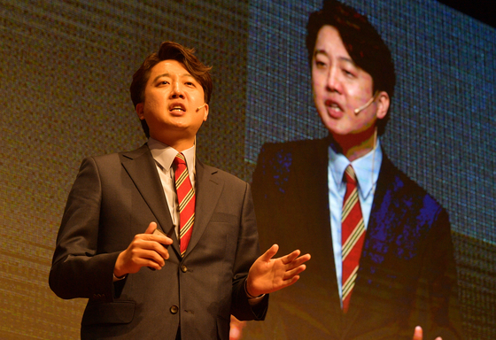 Lee Jun-seok, a 36-year-old political rookie, presents his vision for the People Power Party in the first round of the contest for the leadership of the party in a convention center in Seoul, May 25. [OH JONG-TAEK]
