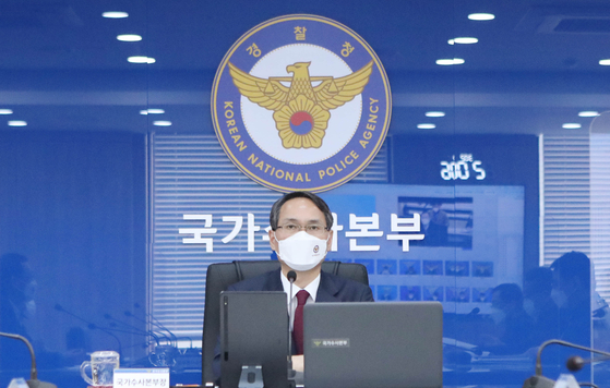 Nam Gu-jun, head of the National Office of Investigation of the national police, in a meeting at the office headquarters in Seoul in March. [YONHAP]