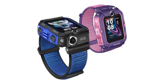 Huawei's Children's Watch 4X [HUAWEI]