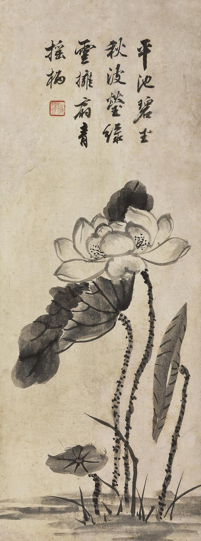 """Yeon,"" or ""Lotus Flower"" in English, by renowned Joseon artist Sochi Heo Ryeon (1808-93) [COREANA MUSEUM OF ART]"