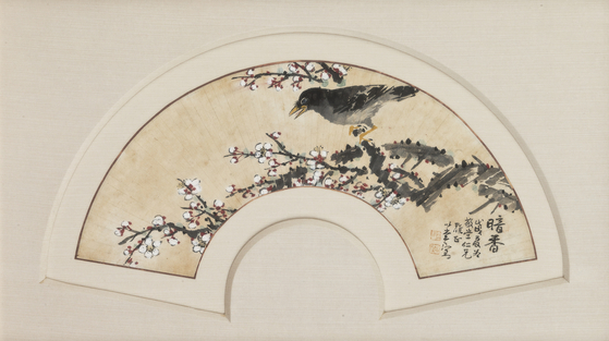 A painting of a bird and Japanese apricot blossoms by Yidang Kim Eun-ho (1892-1979) [COREANA MUSEUM OF ART]