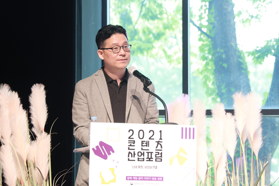 Lee Yang-hwan, the general manager of the policy division at Kocca [KOCCA]