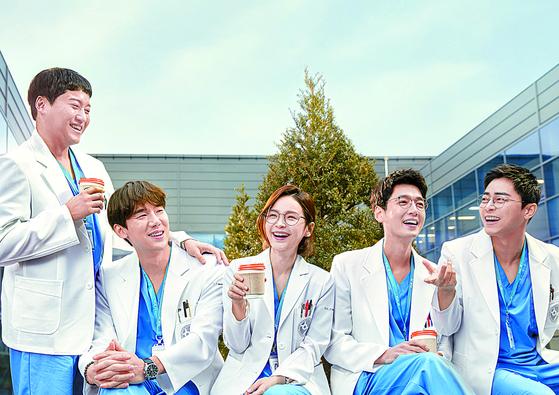 Netflix will release the second season of tvN's ″Hospital Playlist″ worldwide on June 17. [TVN]